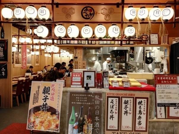 akida01 Tokyo-本家あべや(Kitte Granche店) 來自秋田比內雞的親子丼 怎麼這麼好吃!!!