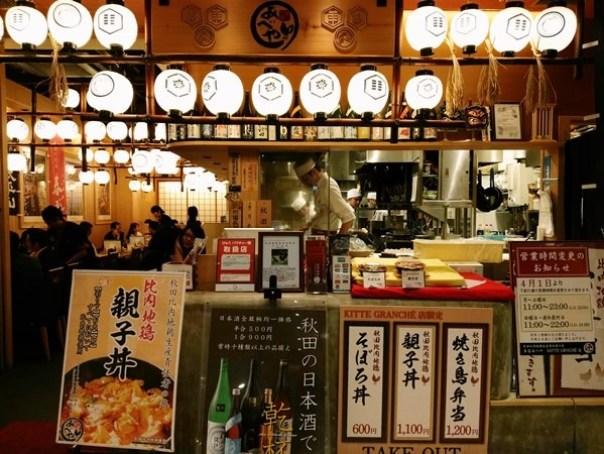 akida04 Tokyo-本家あべや(Kitte Granche店) 來自秋田比內雞的親子丼 怎麼這麼好吃!!!