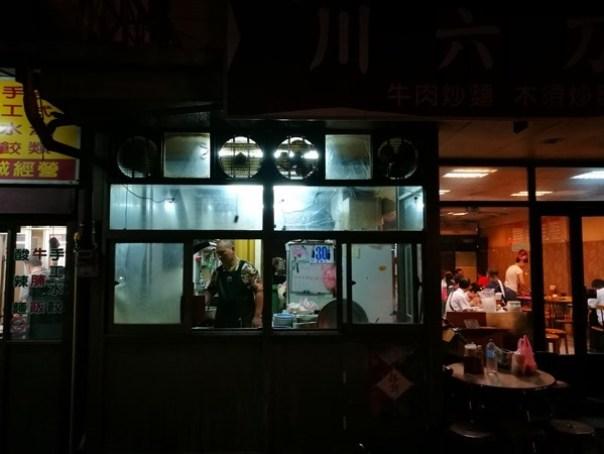beef-noodlesss2 新竹-川六刀削麵 懷念的刀削麵