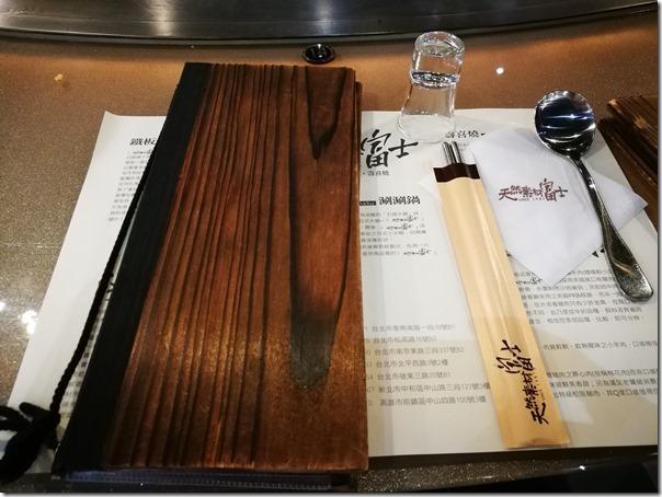 breeze-center04_thumb-1 中正-天然素材 富士鐵板燒(台北車站) 普通耶...