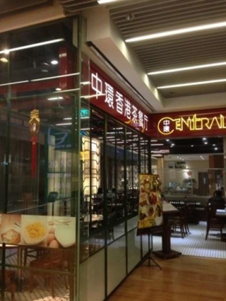 central00011 Singapore-中環香港茶餐廳 裝出來的香港復古風