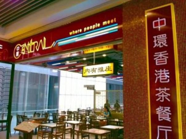 central00012 Singapore-中環香港茶餐廳 裝出來的香港復古風