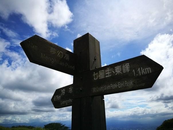 chixinmt06 陽明山-登七星山而小台北 台北第一高峰