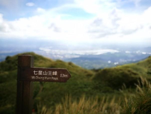 chixinmt16 陽明山-登七星山而小台北 台北第一高峰