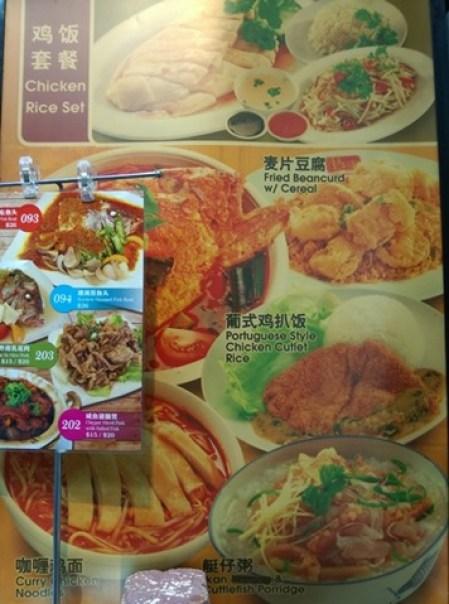 chuanchuan04 Singapore-白沙浮津津 海南雞飯 肉質細緻嫩中帶口感