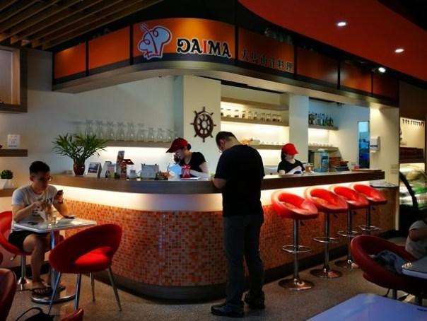 daima2 新竹-金山街 大馬南洋料理 咖哩叻沙都好吃