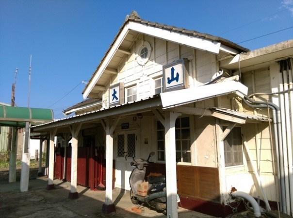 dashanstation05 後龍-大山車站 慢遊台鐵海線木造車站