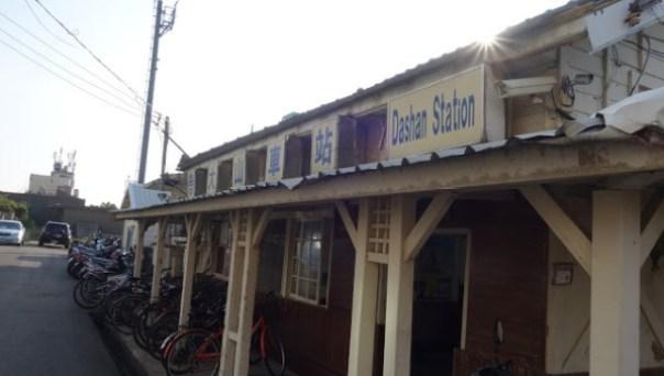 dashanstation28 後龍-大山車站 慢遊台鐵海線木造車站