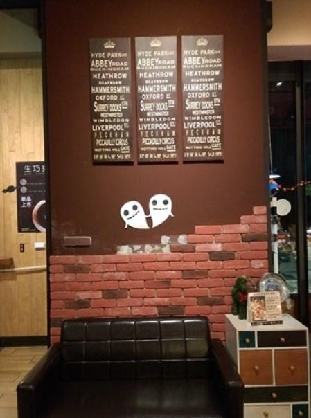 demmark09 中壢-丹馬克咖啡 溫暖空間少數開到半夜的咖啡廳