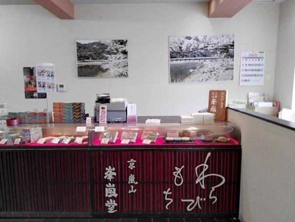 dessert06 Kyoto-峯嵐堂 渡月橋本店 好吃的蕨餅(わらびもち)