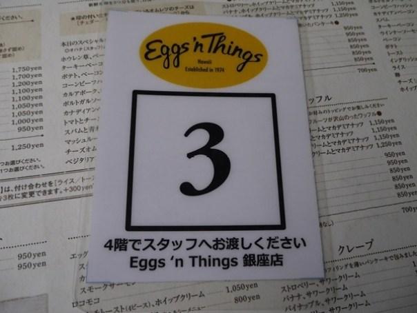 eggnthings06 Ginza-Eggs 'n Things(銀座店)來自夏威夷的早午餐名店 特色鬆餅與法式吐司
