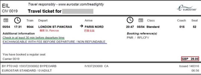 eurostaraa London-好貴的一堂課 歐洲之星30分鐘前要check in跟搭飛機一樣 要早點報到