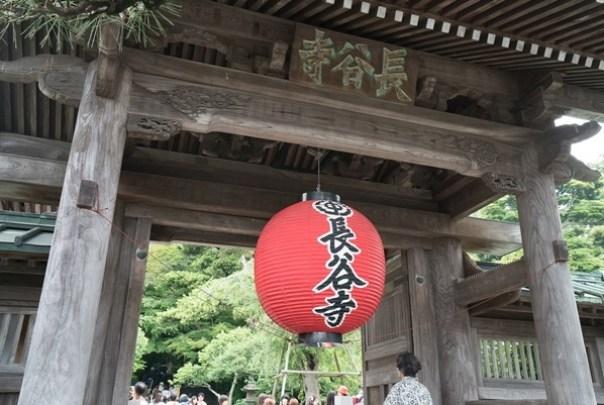 flowertemple01 Kamakura-鎌倉長谷寺 紫陽花季人山人海啊