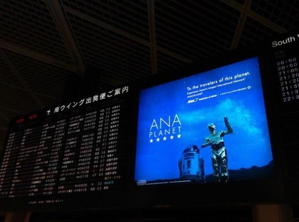 fly23 201510東京來回 好久沒從成田進出囉 原來起飛不久可以看到龜山島
