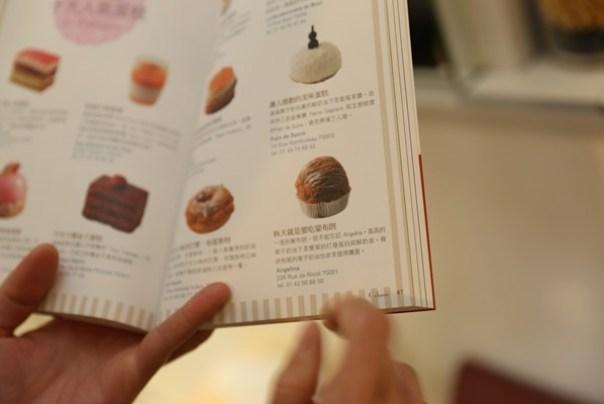 franch19 台中-香妍小館 有個性的店家有特色的美食