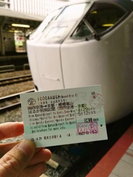 haruka06 Kyoto-有ICOCA卡即可買Haruka遙望號優惠票