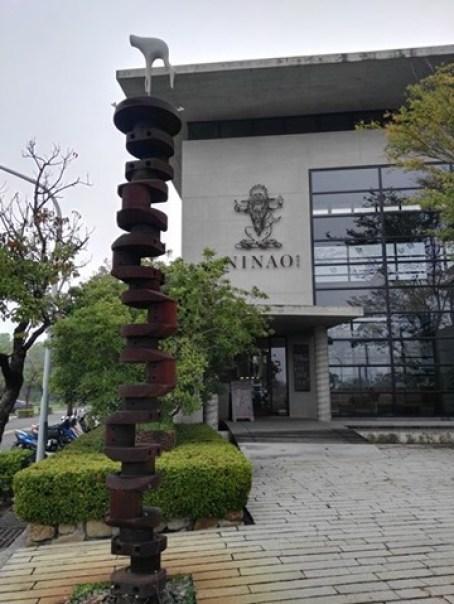ice02 安平-NINAO Gelato蜷尾家 清水模美麗建築裡躲著得獎的好吃冰淇淋
