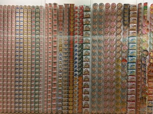 instandnoodles18 Yokohama-橫濱泡麵博物館 好吃好玩大人小孩都喜歡的安藤百福發明記念館(Cup Noodles Mesuem)