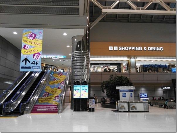 katsudon02_thumb-1 Narita Airport-成田空港T2 いなば和幸豬排 軟嫩多汁豬排捲 吃完了再出發