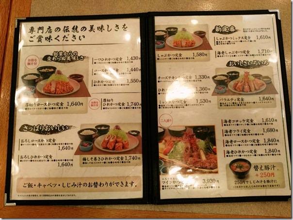 katsudon04_thumb-1 Narita Airport-成田空港T2 いなば和幸豬排 軟嫩多汁豬排捲 吃完了再出發