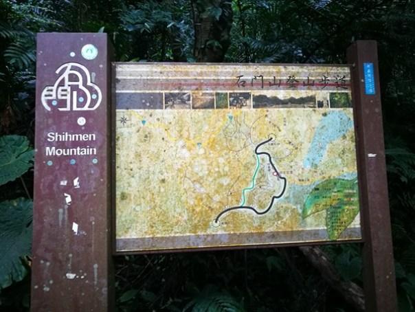 shimenmt02 龍潭-石門山 老少咸宜的小百岳