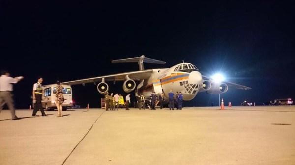 máy bay vận tải Nga, hàng cứu trợ, Cam Ranh - ảnh 1