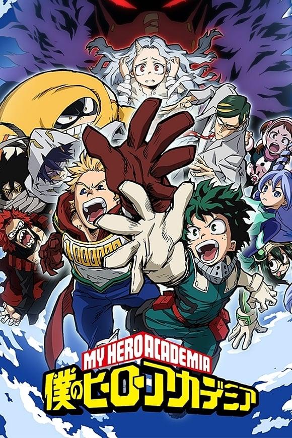 My Hero Academia Saison 4 Episode 2 Vostfr : academia, saison, episode, vostfr, Serie, Academia, Streaming, Gratuit, VOSTFR