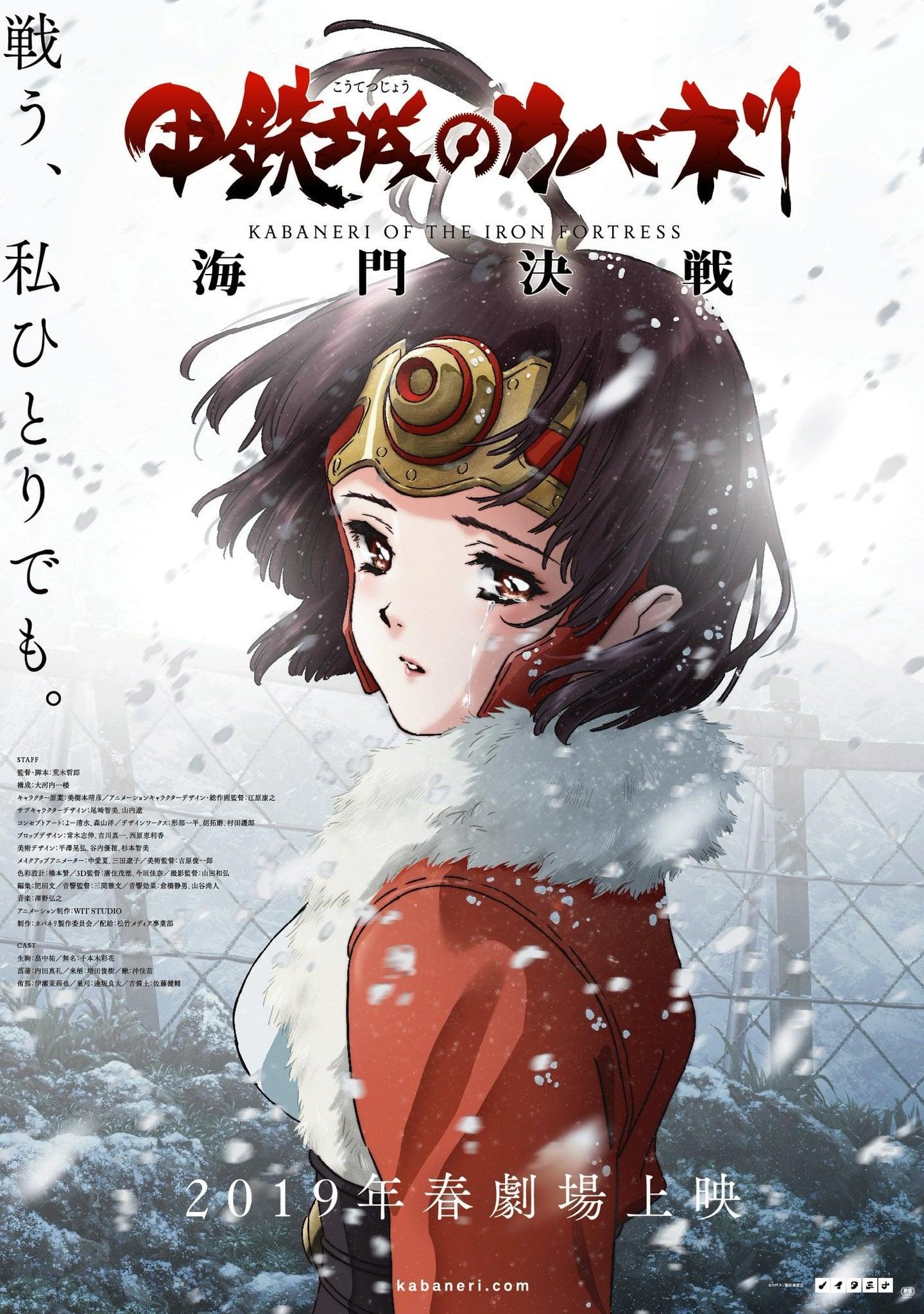 Koutetsujou No Kabaneri Sub Indo Batch : koutetsujou, kabaneri, batch, Nonton, Anime, Koutetsujou, Kabaneri, Unato, Kessen, Nanime