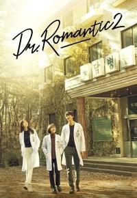 Doctor Romantic S02E02 720p HDTV AAC H.265-IXD