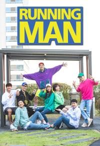 Running Man E502 200510 720p HDTV AAC H.265-IXD