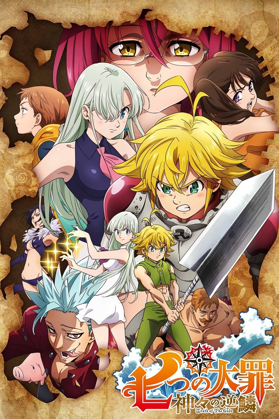 Image The Seven Deadly Sins