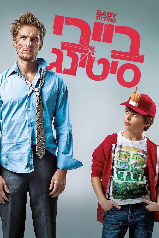 Babysitting 2 Film Complet : babysitting, complet, Babysitting, Streaming, Voirfilms