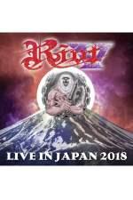 Riot V: Live In Japan 2018