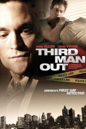 Image Third Man Out