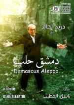 Dimashq – Halab