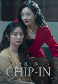 Chip In S01E01 720p HDTV AAC H.265-IXD