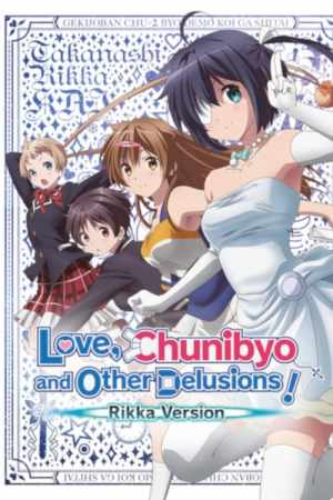 Image Love, Chunibyo & Other Delusions! Rikka Version