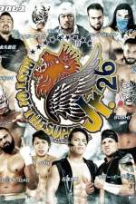 NJPW Best of the Super Jr 26 FINAL