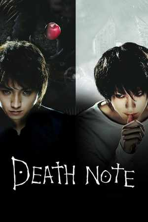 Image Death Note