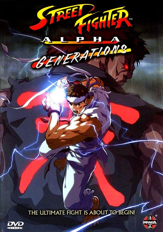 Image Street Fighter Alpha: Generations