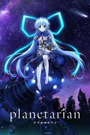 Image Planetarian: The Reverie of a Little Planet