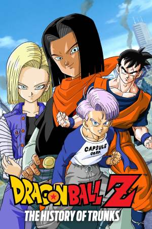 Image Dragon Ball Z: The History of Trunks