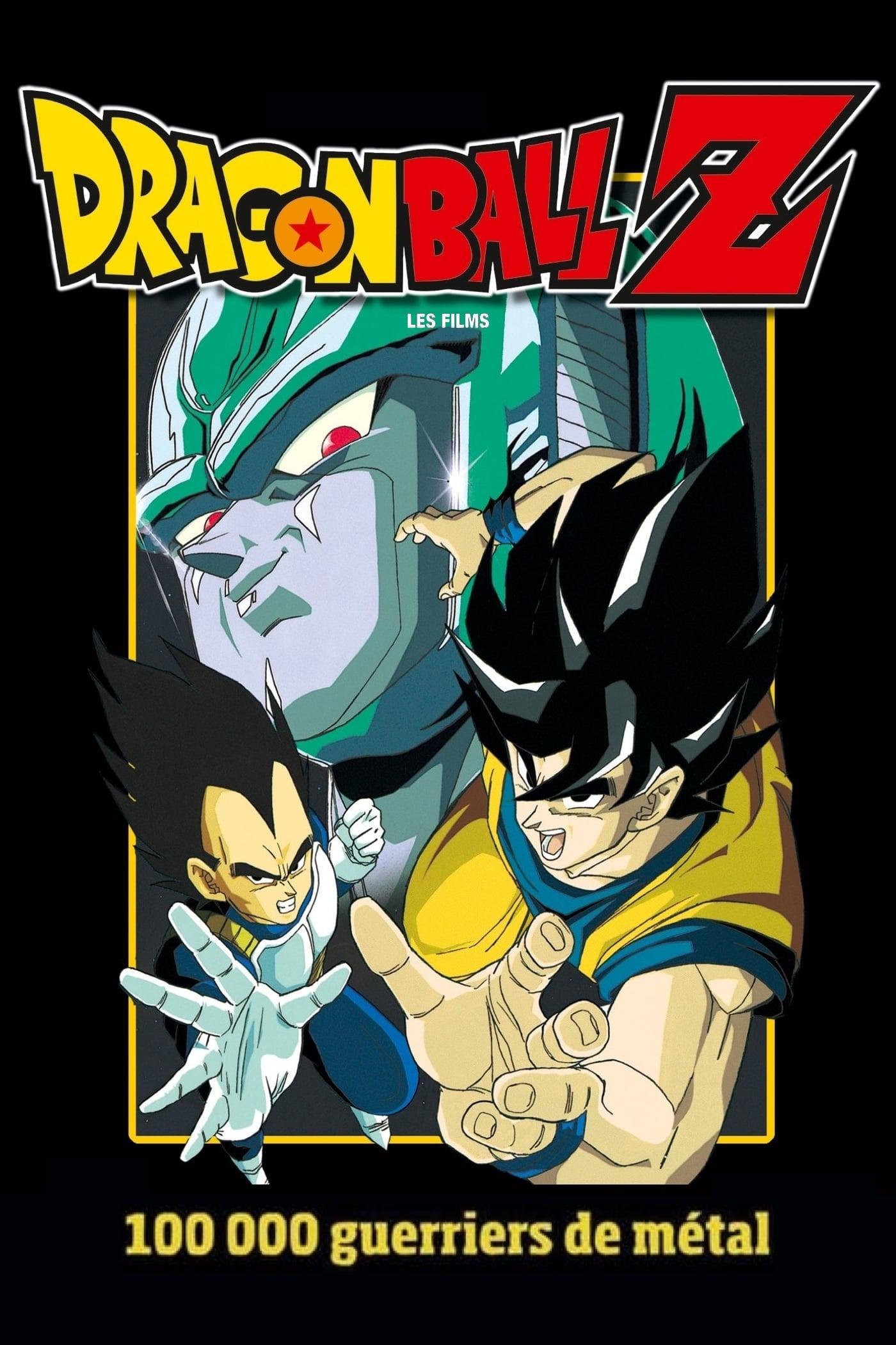 Dragon Ball Z - Cent Mille Guerriers de métal