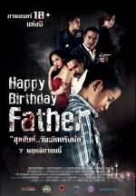 สุขสันต์วันเกิด...ครับพ่อ