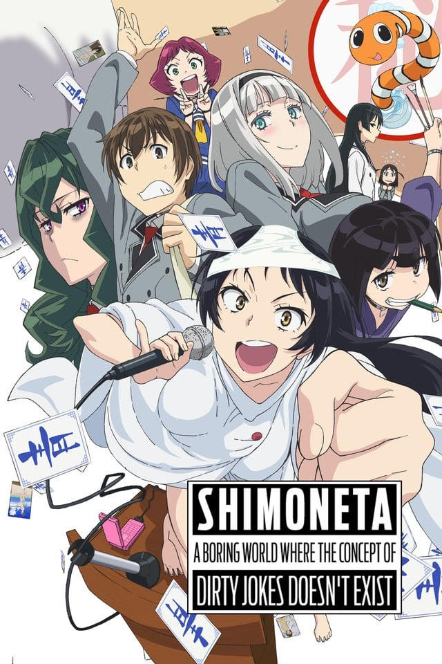 Image SHIMONETA: A Boring World Where the Concept of Dirty Jokes Doesn't Exist