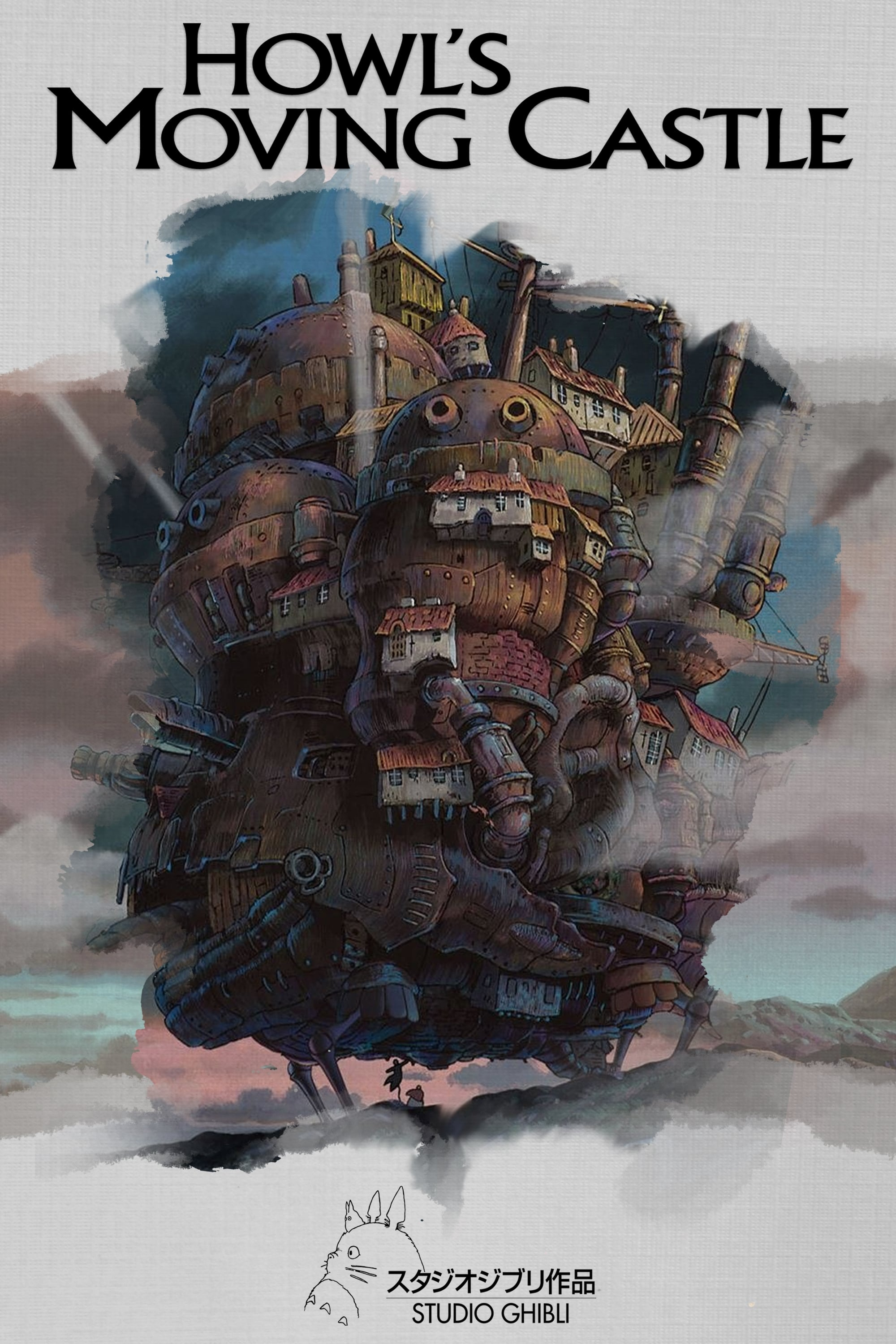 Howls Moving Castle 2004  Posters  The Movie Database
