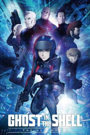 Image Ghost in the Shell: The New Movie