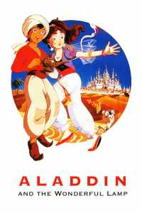 Aladdin and the Wonderful Lamp (1982)  movies.film-cine.com