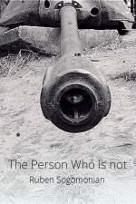 Человек, которого нет