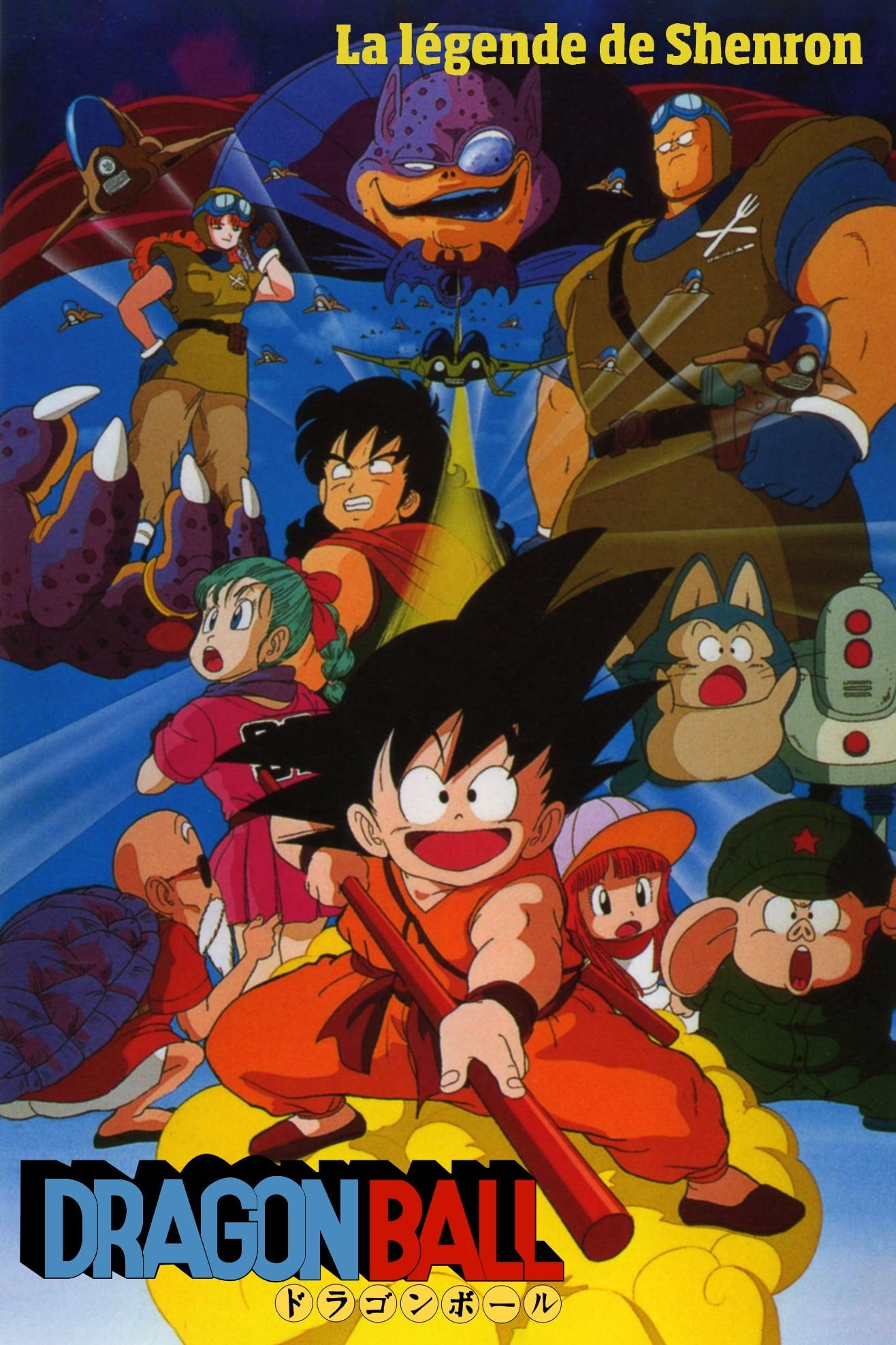 Dragon Ball  - La Légende de Shenron